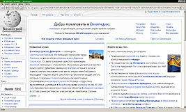 Ru-wiki-in-hv3-browser.jpg