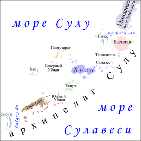 Архипелаг Сулу.png