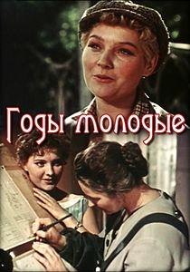 фильм прохвосты 1959