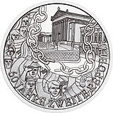 2005 Austria 10 Euro 60 Years Second Republic back.jpg