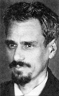 Александр Шаргей (Кондратюк)