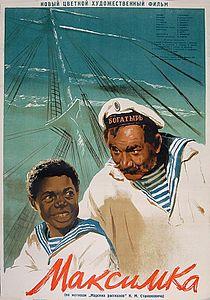 Детский фильм про негрятенка и моряках