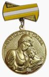 Медаль «Материнская слава» (Ставропольский край) I степени.png