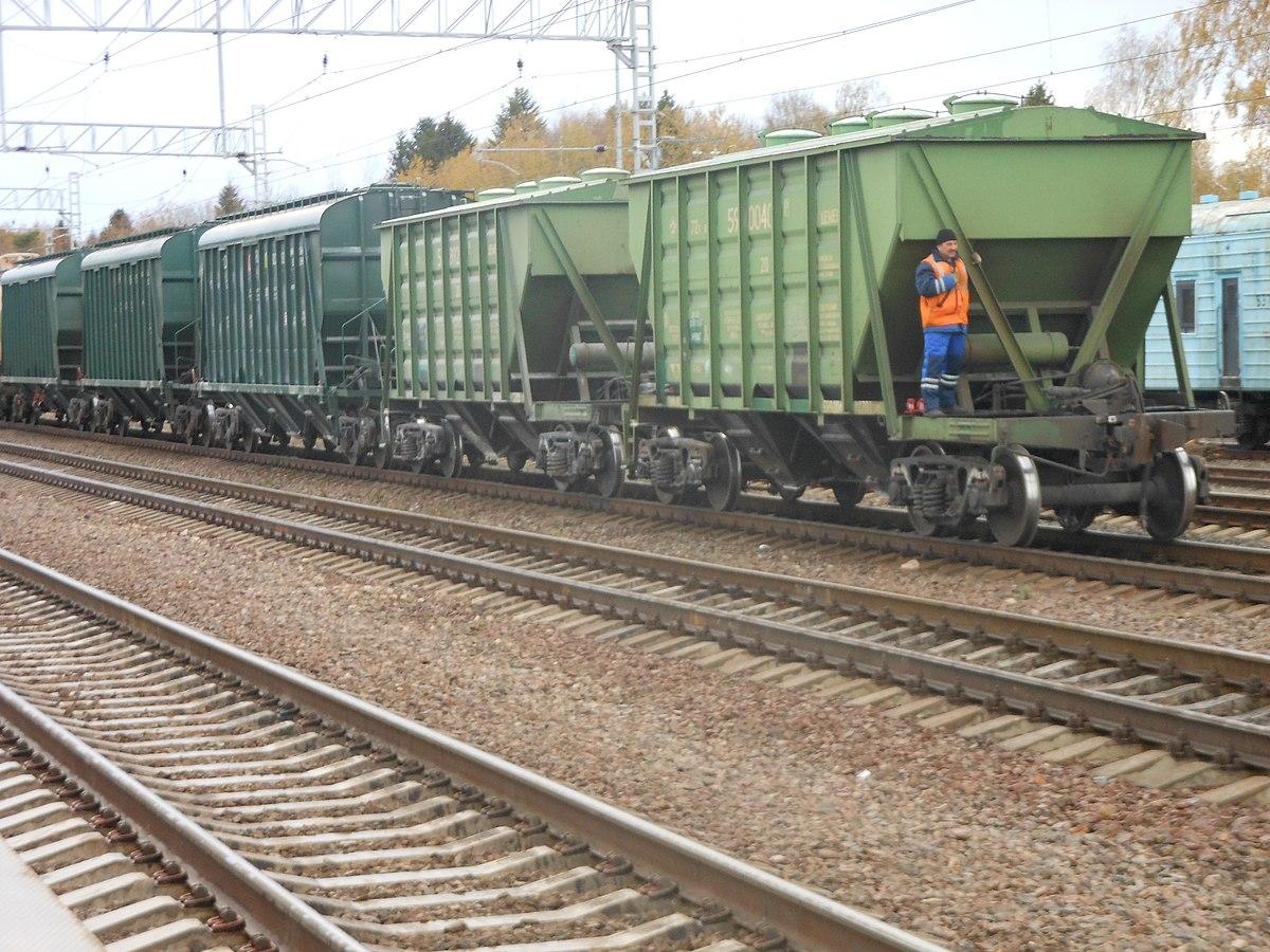 Должностная инструкция кондуктора главного грузовых поездов