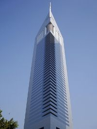 Emirates Office Tower.jpg