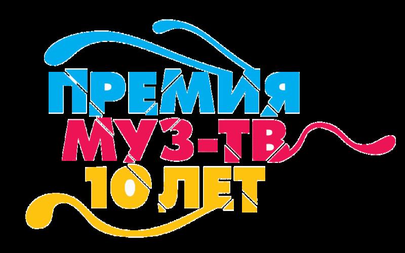 лайв тв:
