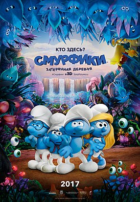 Smurfs The Lost Village poster.jpeg