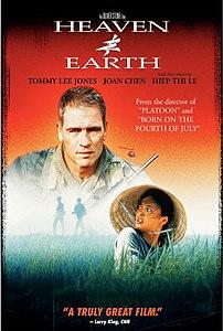 «Небо И Земля Фильм 2011» — 2004