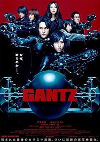 Gantz movie.jpg