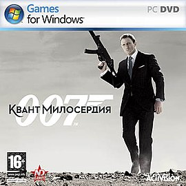James Bond 007 Quantum of Solace(Game).jpg