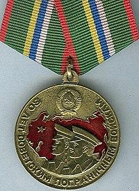 Медаль «80 лет пограничным войскам СССР».jpg