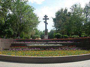 Поклонный крест.JPG
