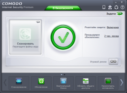 скачать comodo internet security 2014 rus