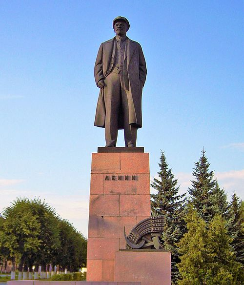 ленину йошкар-оле фото в памятник