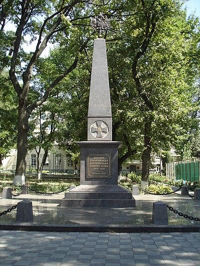 Эконом памятник Купола Пушкинская Ваза. Габбро-диабаз Камбарка