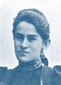 Анна Тумаркин