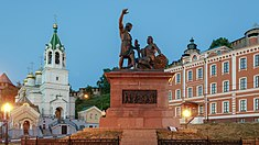 Monument to Minin and Pozharsky 2. 2014.jpg