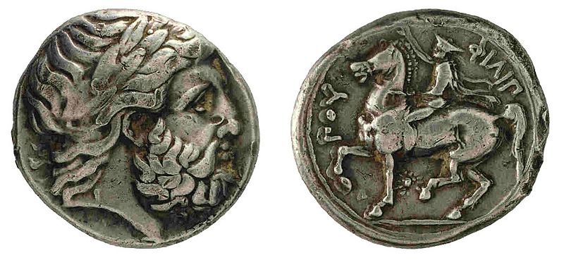 Файл:Silver tetradrachm Philip II.jpg