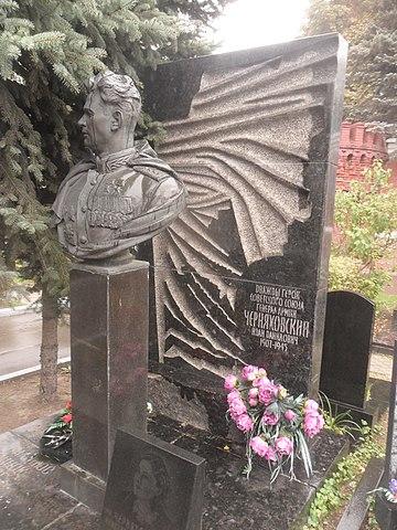 Могила дважды Героя Советского Союза Ивана Черняховского на Новодевичьем кладбище Москвы.
