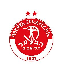 Хапоэль Тель-Авив.jpg