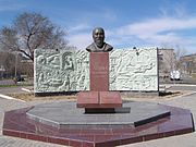 Abai monument in Baykonur city 0.JPG