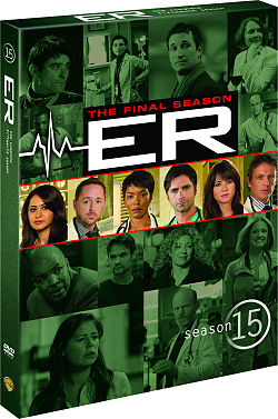 Er-season15-dvd.jpeg