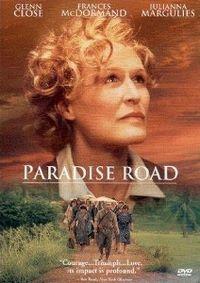 фильм битва за рай