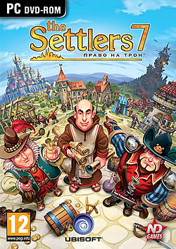 The Settlers 7 Paths to a Kingdom(RUS).jpg