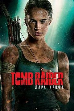 Tomb Raider Underworld  Википедия