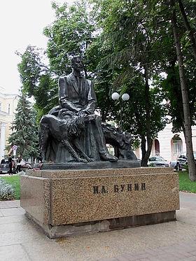 Памятники в воронеже цены фото 2018 цена на памятники саратов о Коломна