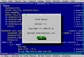 Ваши работы В Paskal ABC 320px-Turbo_Pascal_7.1