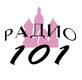 Радио 101 (1992).png