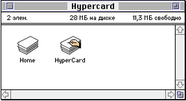 Hypercard in the folder.png