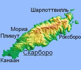 Тобаго.png