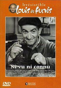 фильм 1958 любовники