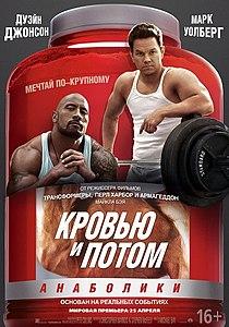 Книги про анаболики купить лечебные пептиды в украине
