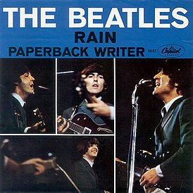 Обложка сингла The Beatles «Rain» (1966)