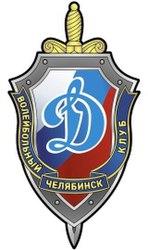 Динамо волейбольный клуб москва википедия мужской клуб 911 в ростове на дону