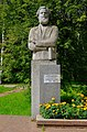 Bust of Korolenko VG in Glazov.jpeg