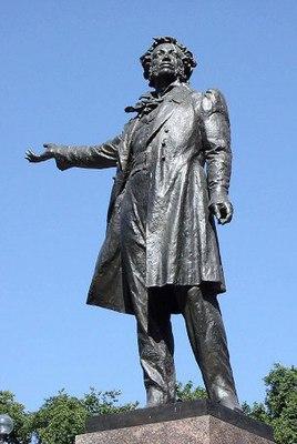 Poesjkin-standbeeld.jpg