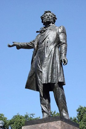 Памятник памятник а с пушкину