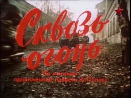 «Фильм Леонида Марголина» / 2008