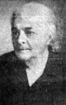 Ада Владимирова — Википедия