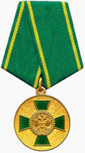 Медаль «За труды по сельскому хозяйству».png