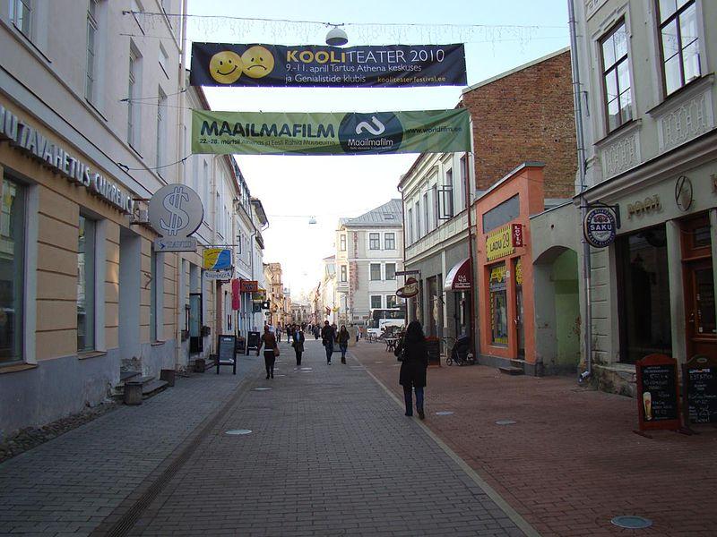 Файл:Тарту улица.jpg