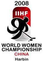 2008 Women's World Ice Hockey Championships logo.jpg