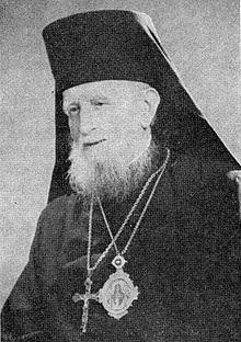 http://upload.wikimedia.org/wikipedia/ru/thumb/c/cd/Bishop_Alexander_of_Zila1.jpg/220px-Bishop_Alexander_of_Zila1.jpg