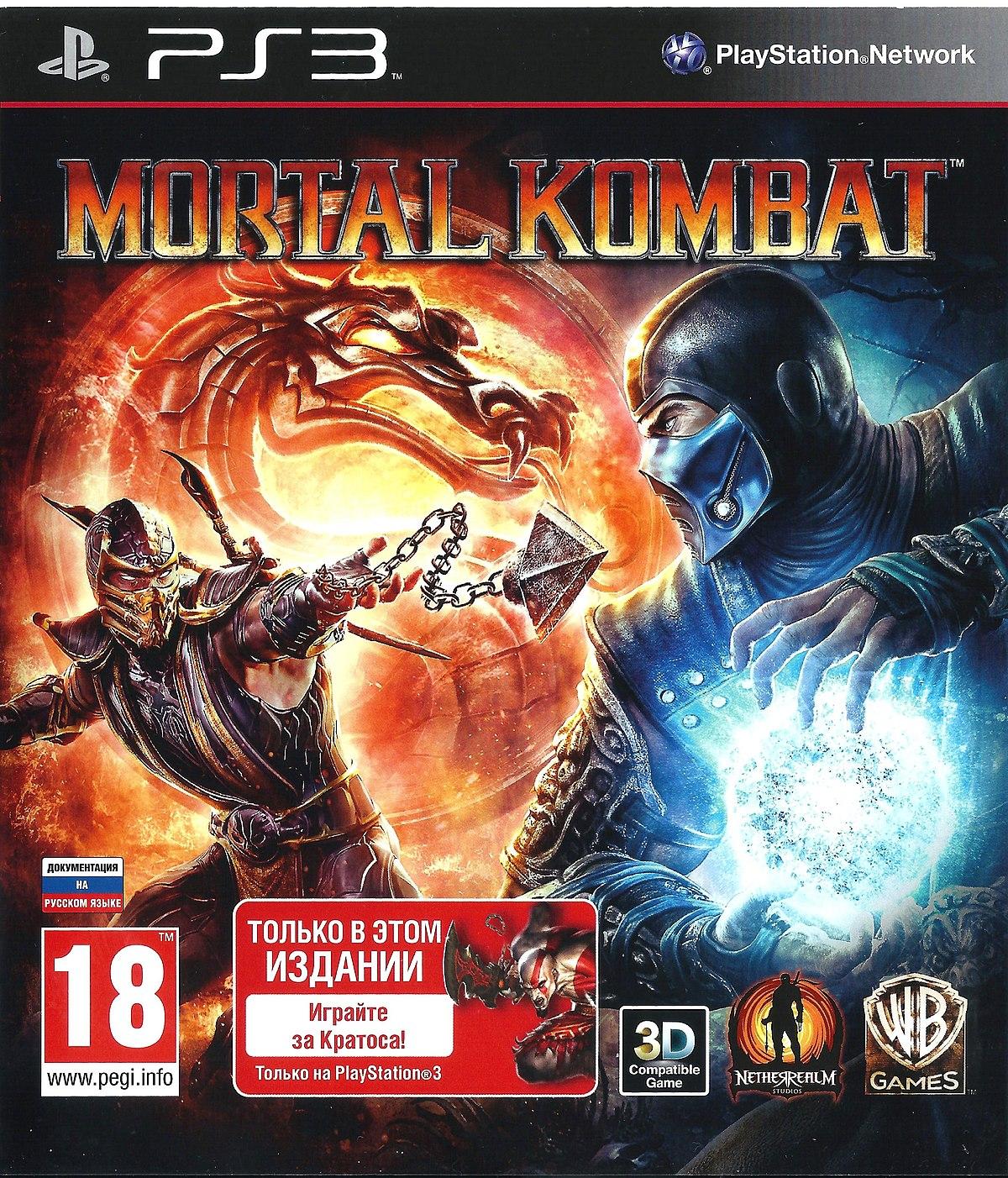 Обои джейд, Mortal kombat, komplete edition, синдел. Игры foto 17