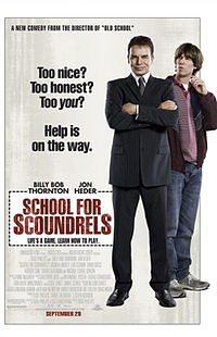 School for Scoundrels.jpg