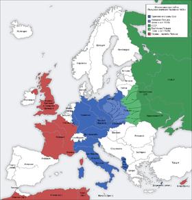 Четвертый раздел Польши, 1939 г.